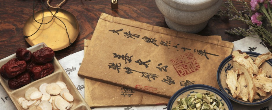 Chinese Herbal Medicine- Hugh Castor L.Ac.